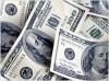 Vendo dolares por transferencia